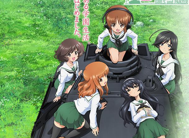 Cartel de Girls Under Panzer