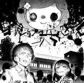 Death Game, el nuevo manga de Asato Mizu