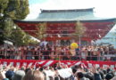 El setsubun, la fiesta que elimina lo malo del año anterior