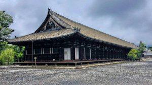 templo kioto japon sanjusangendo