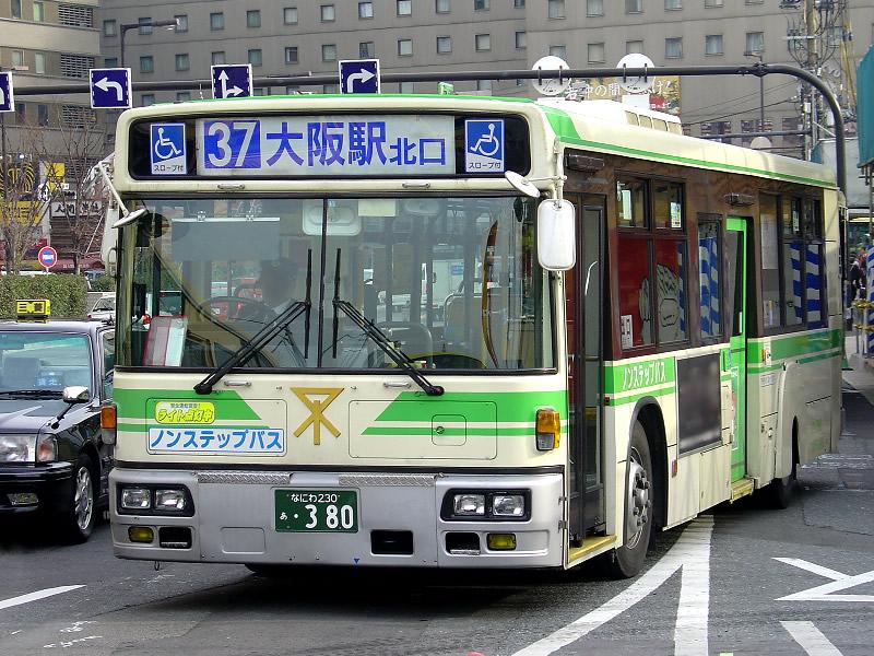 japón autobuses