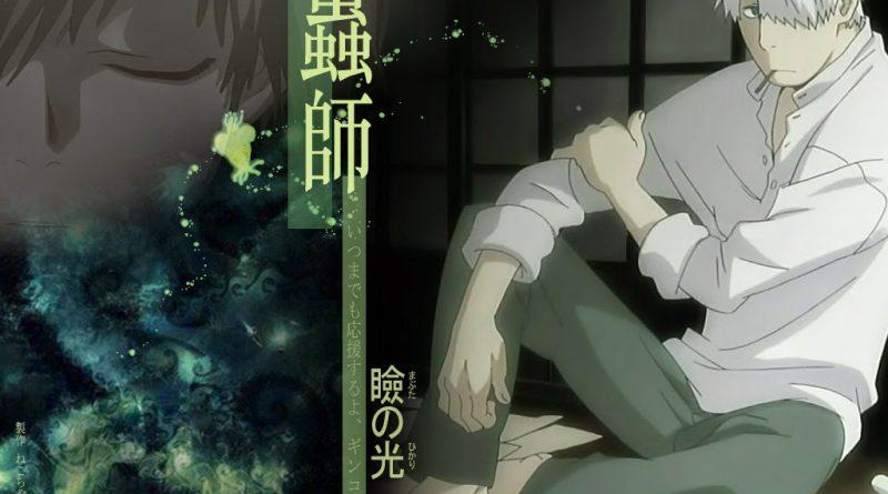 Mushi-Shi aborda la filosofía a través del anime