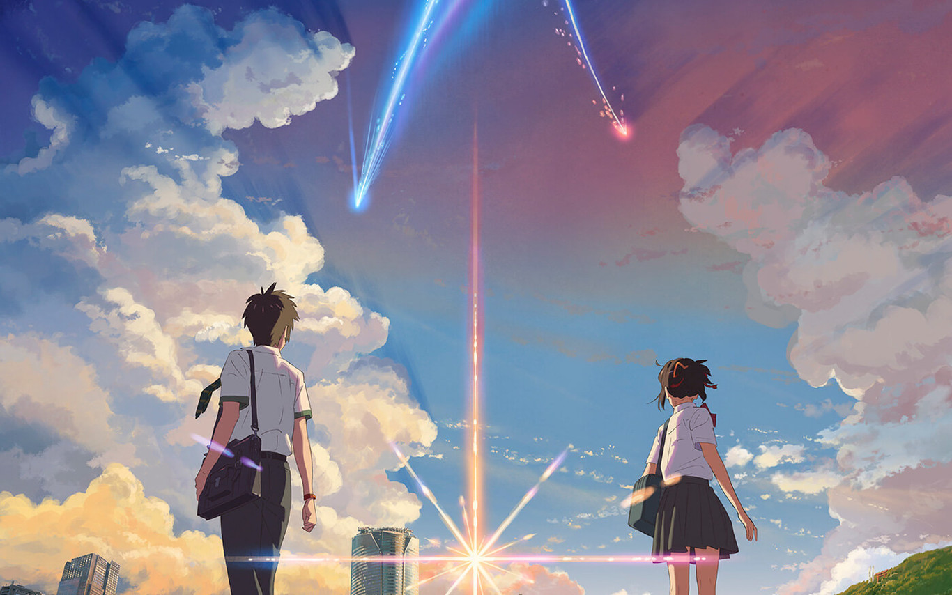 YOUR NAME SERIES NETFLIX
